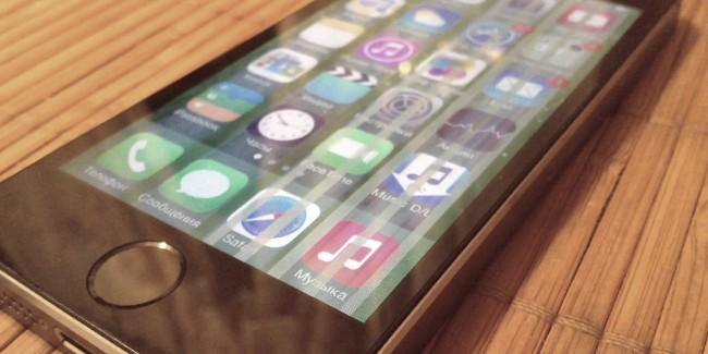 Что делать если не работает экран на айфоне