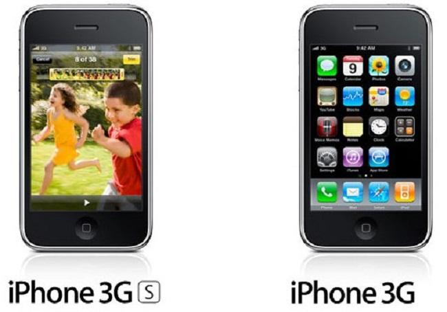 3- поколение