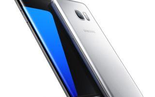 Перезагружаем любой смартфон марки Samsung — подробная инструкция