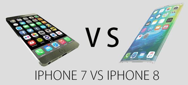 Сравниваем флагманы Apple, айфон 7 и айфон 8.