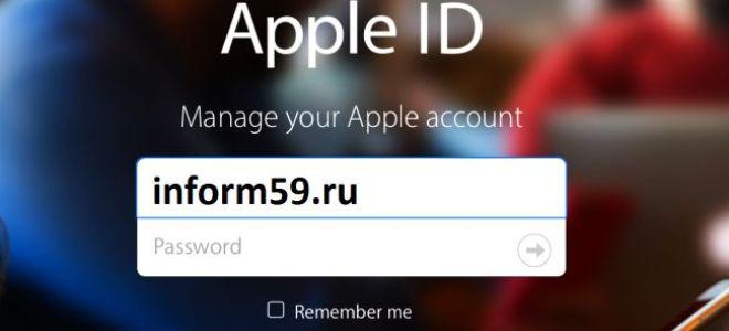Подводные камни при первой регистрации apple id