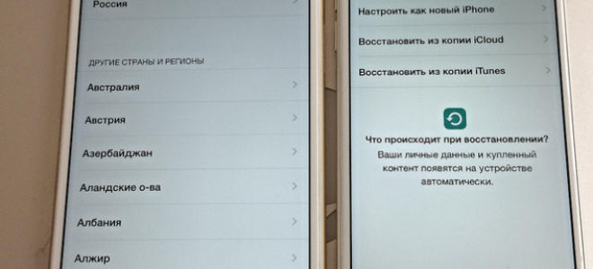 Что лучше, iPhone 6 или iPhone 6 Plus?