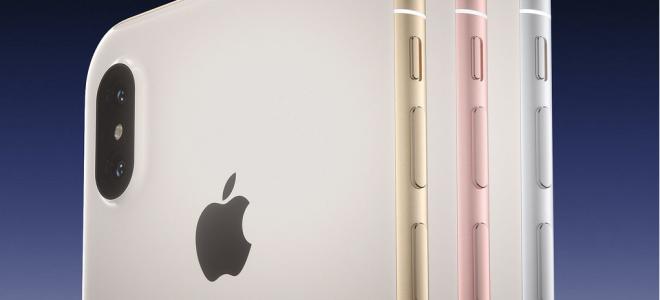 Стоит ли переплачивать покупая iPhone 8 Plus вместо обычной версии восьмёрки?