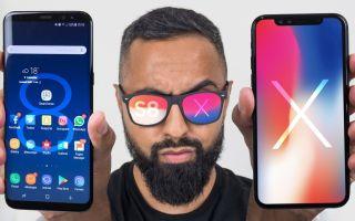 Айфон 10 и Самсунг Гэлэкси С8, что лучше купить?