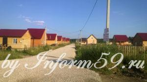 Дома в рассрочку в поселке Золотой