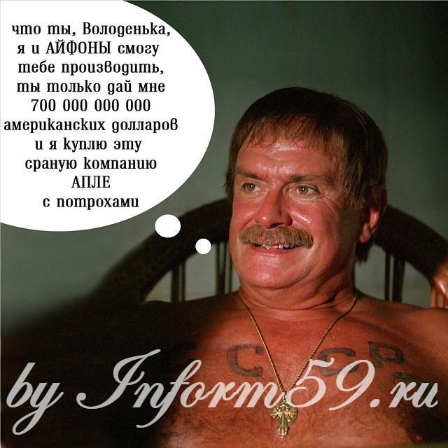 mihalkov-o-edim-doma-shutka