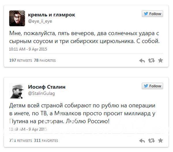 mihalkov_i_konchalodskiy_11