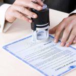 Отмена круглой печати для юридических лиц