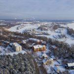 В Кировском районе Перми отключат воду до 5 декабря 2015 (Закамск)