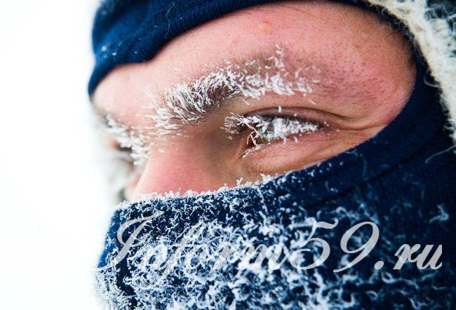 защита от обморожения