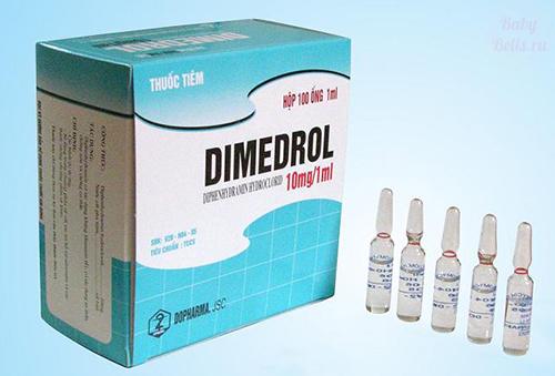 Анальгин и димедрол при беременности