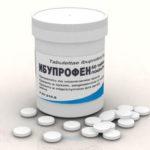 Ибупрофен при месячных — быстрый способ снять боль
