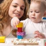 Как ребенку привыкнуть к детскому садику?