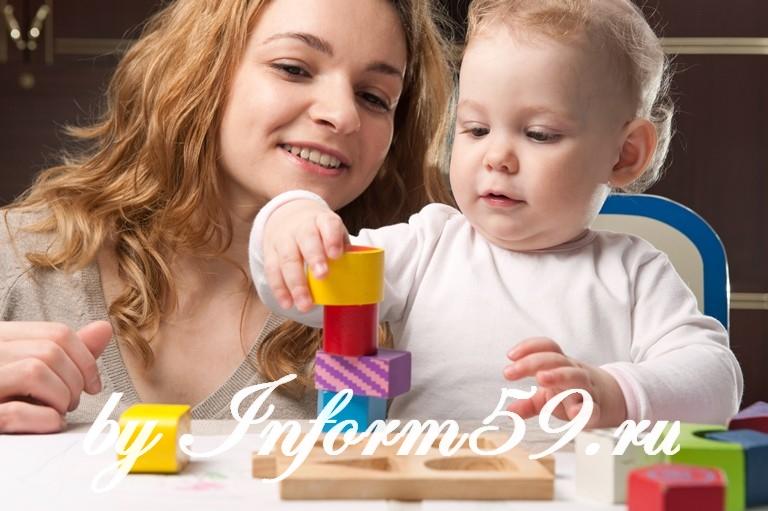 Как ребенку привыкнуть к детскому садику