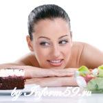 Как снизить аппетит, чтобы похудеть в домашних условиях?