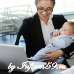 Как совместить работу и семью: краткое руководство для активных женщин