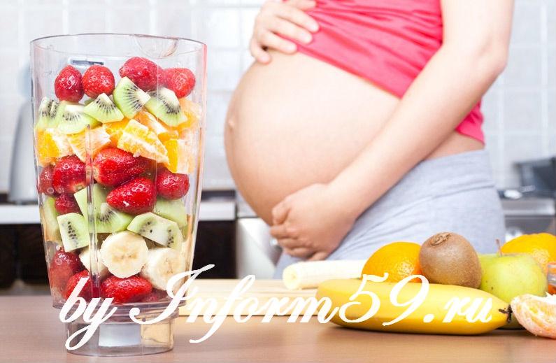 Лучшие продукты для будущих мам
