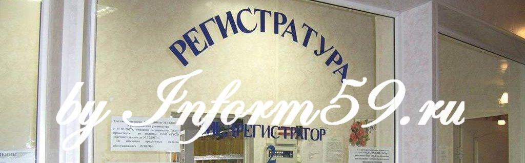 """Температура у ребенка или мои походы в местную """"доблестную"""" поликлинику"""