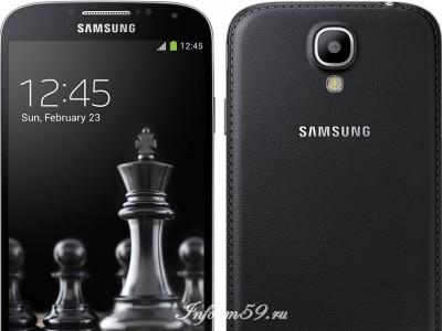 Не включается и не заряжается Samsung Galaxy S4
