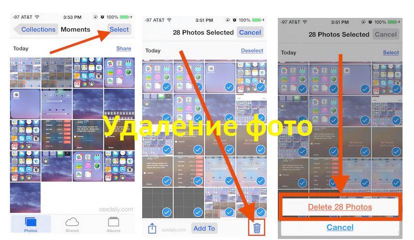 Удалить все фотографии с iPhone