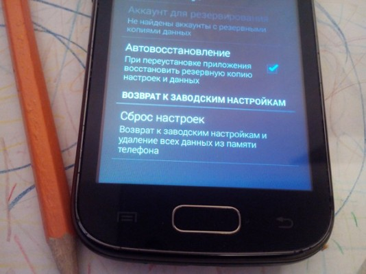 сброс android