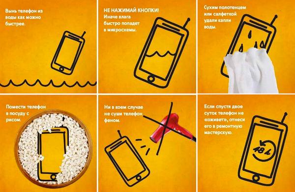 как починить смартфон