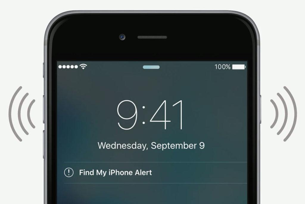 потерян iphone