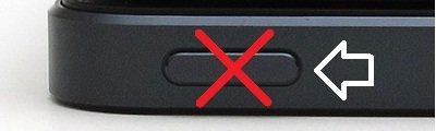 кнопка включения сломана