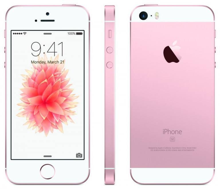 розовый iPhone SE
